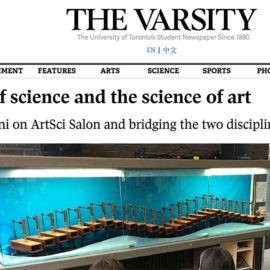 a good coverage of the ArtSci Salon by the Varsity